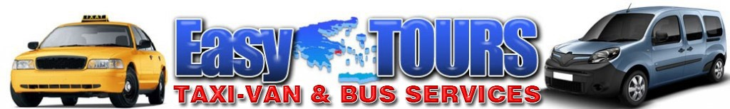 …Easy tours Taxi – Van & mini Bus services 6945033278…